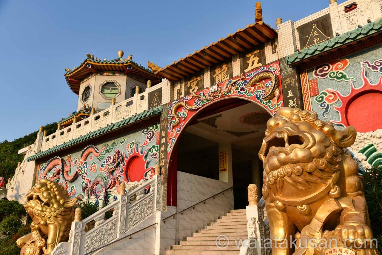 台湾の石門にあったお寺
