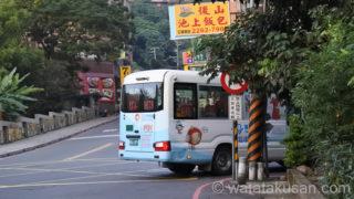 台湾人の生活習慣を7項目から解説【衣食住、考え方など】