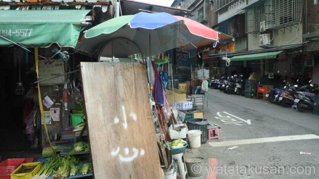 台湾ワーホリのおすすめな仕事と探し方、5つの仕事経験談