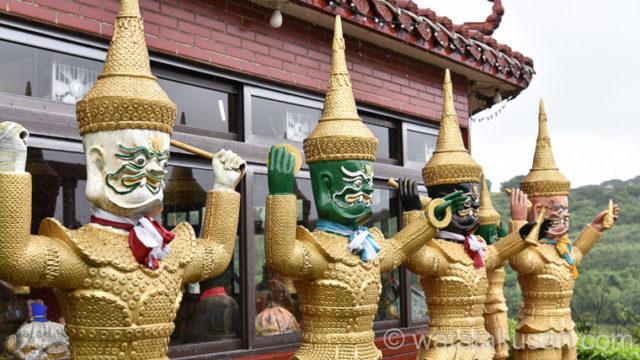【心霊現象あり】台湾でした怖い体験と場所まとめ【1番震えたのは人】