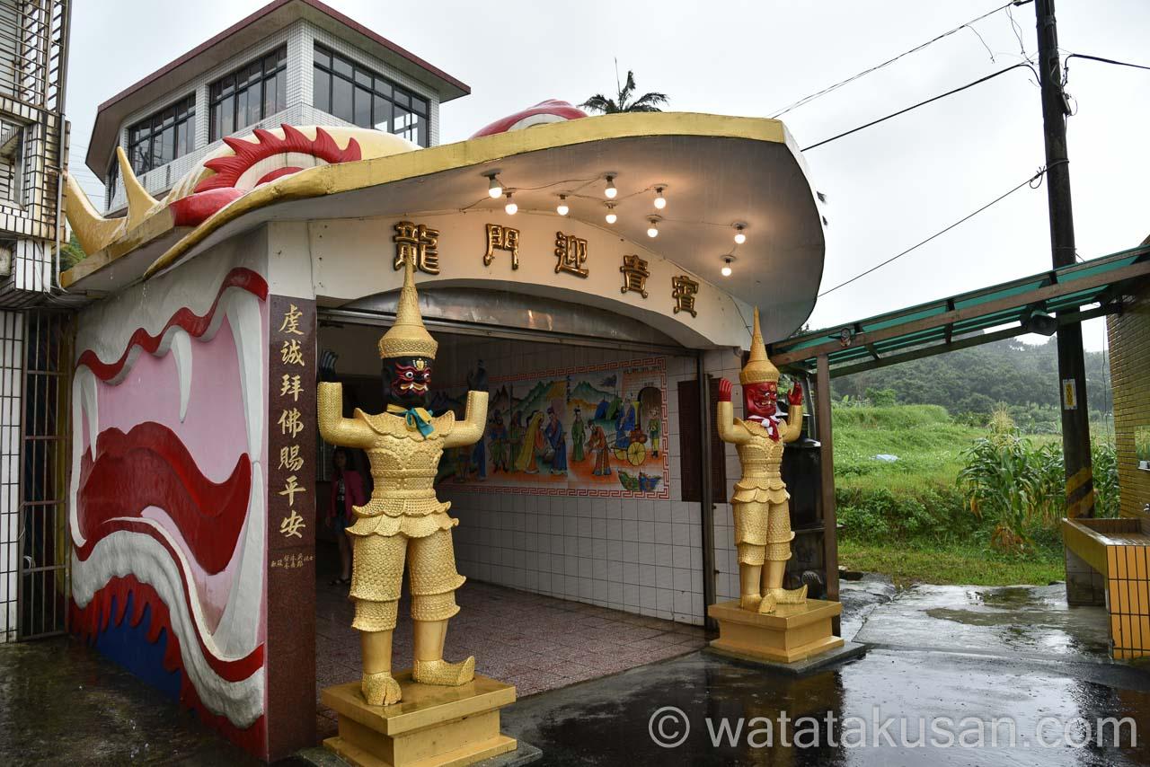 【心霊現象あり】台湾のお寺での怖い体験と場所3つ【珍スポット】