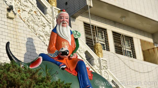 台湾ワーホリ1年でかかった費用は約143万と