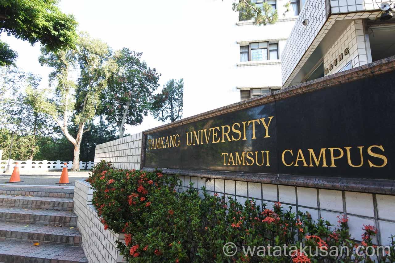 留学ワールドは台湾の語学学校がとても分かりやすくまとまっている