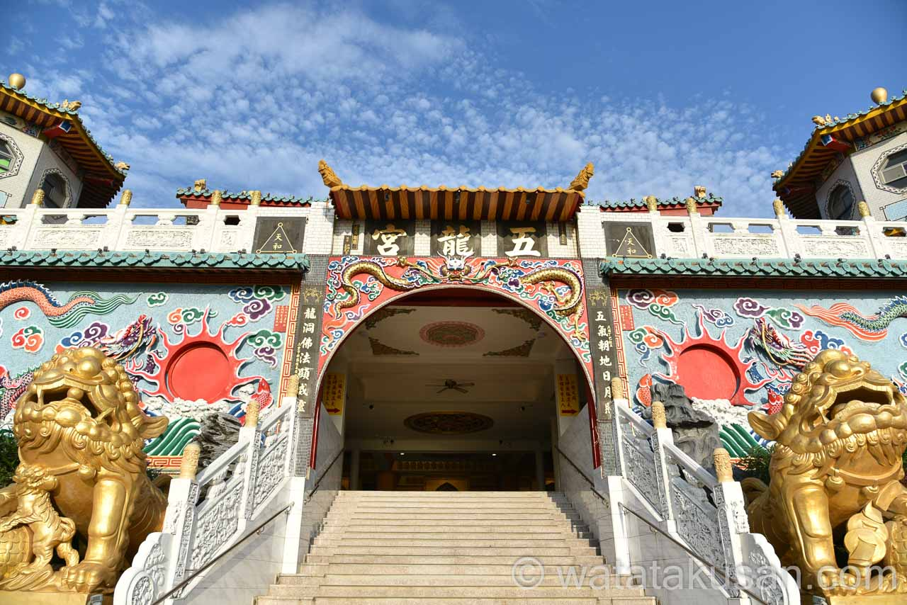 台湾ワーホリ1年でかかった費用は約143万円とその詳細