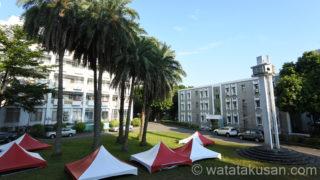 台湾の語学学校へ短期間だけ通いたい人のための体験談【寮生活は対策を】