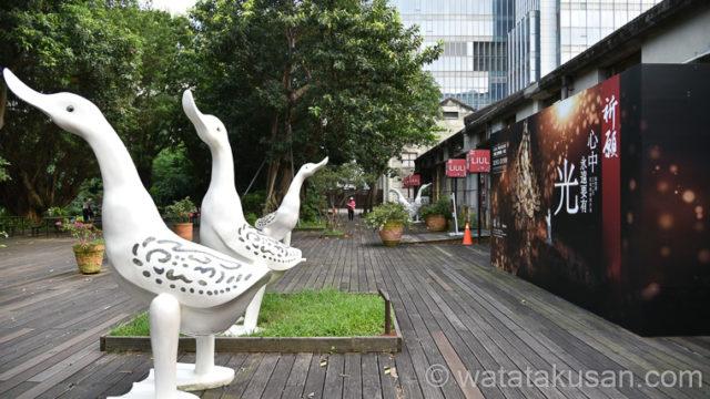 台湾ワーホリでいくら貯金があれば安心して生活できるか