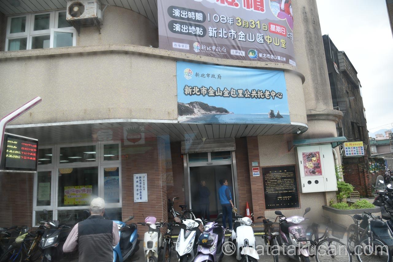台湾で日本人が中心に働いてる職場環境なら注意
