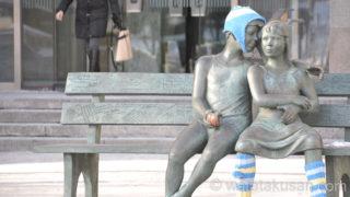 ワーホリ先で日本人同士で恋愛をするからこそ愛が深まる3つの理由