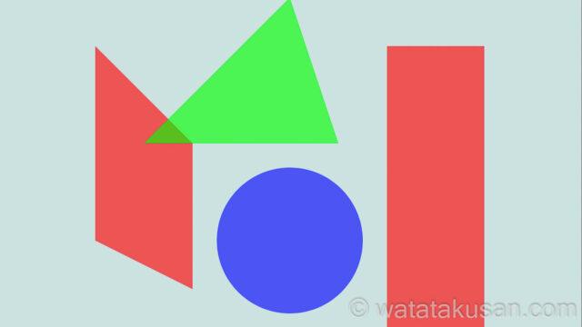 【processingの練習記録1】基本的な図形でプログラミングに慣れる