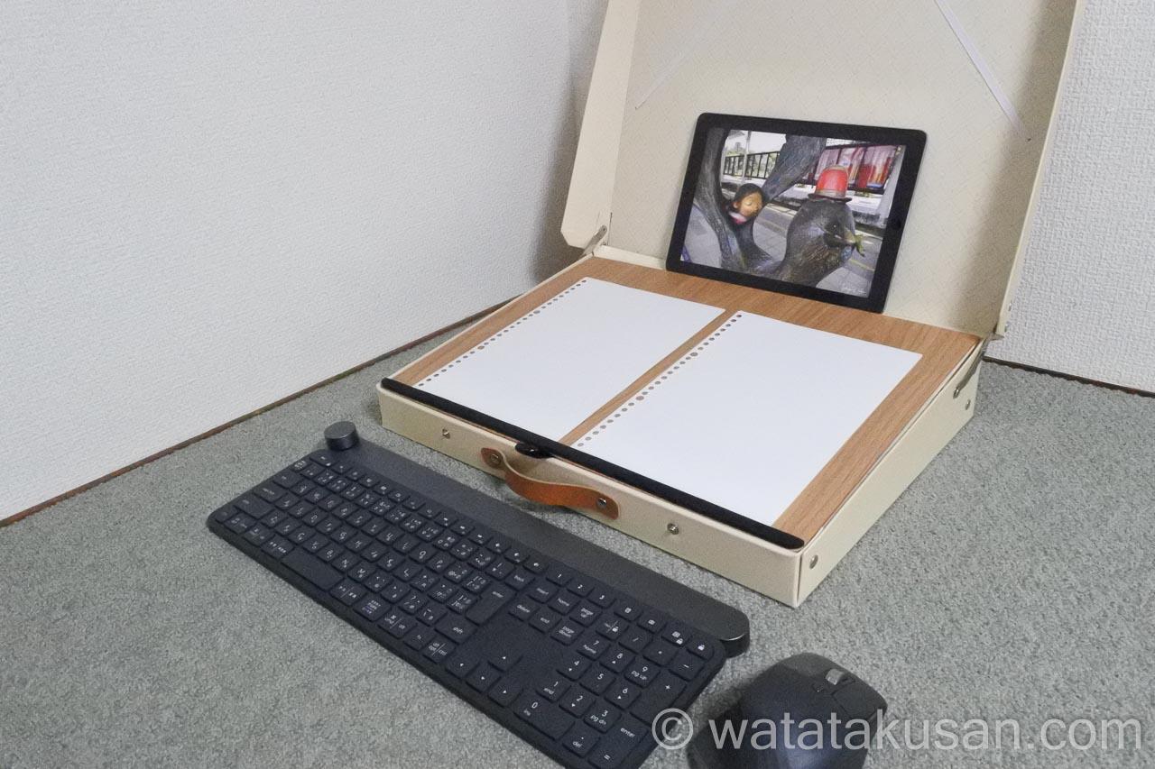 どこでも学習台2にiPadを固定して紙も置く