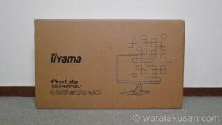 iiyamaモニターの評価・レビュー【注意点・組み立て・線のつけ方】