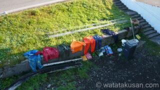 海外ボランティアの洗濯について知りたい人へ【実体験から注意点もお伝え】